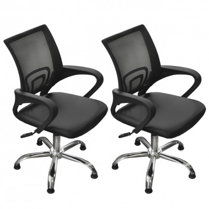 2 Sillones de Corte a Gas Day Luxury TeknikStyle